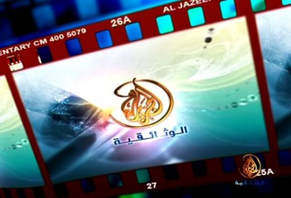 Аль-джазира объявила о запуске французской версии - журдом