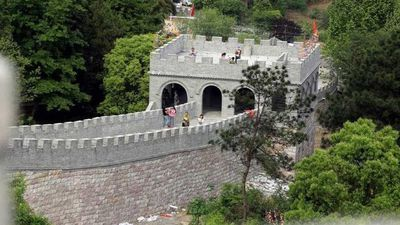 Great Wall of China too crowded? Visit this replica instead