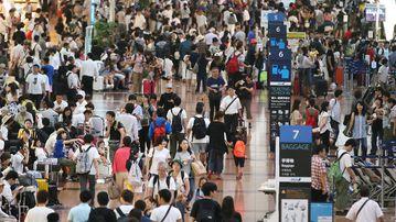 Thousands of people were left stranded in Japan (AFP)