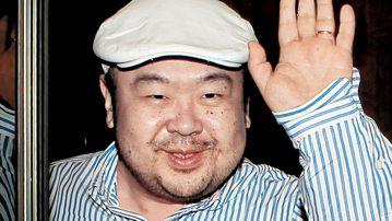 Kim Jong Nam.