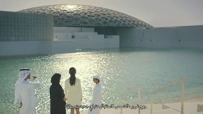 Louvre Abu Dhabi will finally open in November