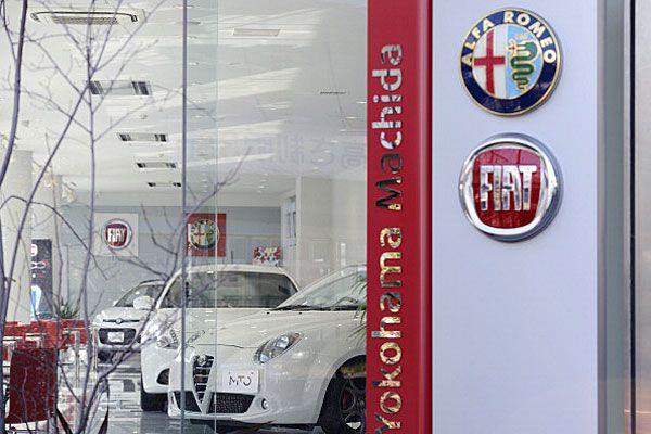 Alfa Romeo and Fiat logos