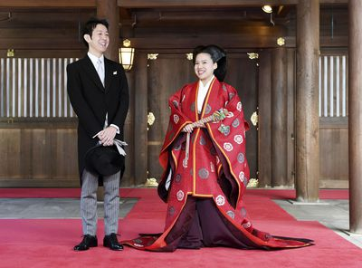 Princess Ayako of Japan and Kei Moriya, October 29 2018