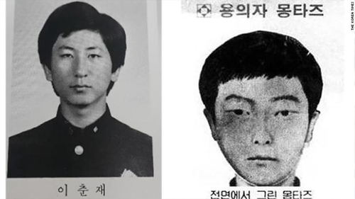 The high school graduation photo of Lee Chun-jae, left, and a facial composite of the Hwaseong serial killer.