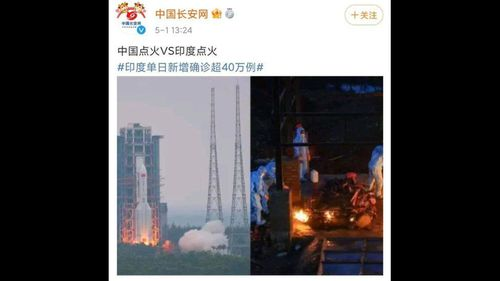 A screenshot of the Weibo post, which has since been deleted.