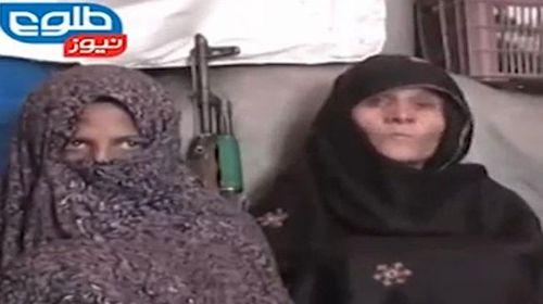 Raza Gul (right). (YouTube)