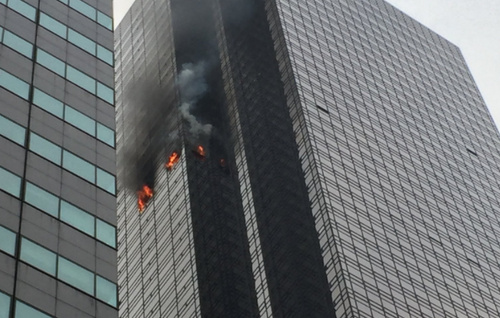 A fire broke out on the 50th floor of Trump Tower. (Twitter / @FDNY)
