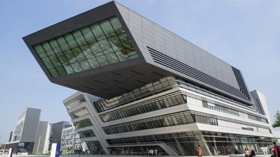 The Library and Learning Centre at the University of Economics and Business in Vienna, Austria.