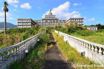 <strong>Hachijo Royal Hotel, Japan</strong>