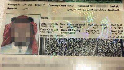 Passports suggest team had ties to Saudi government