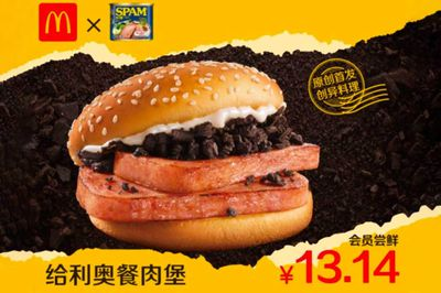 McDonald's Spam-Oreo burger repulses the internet