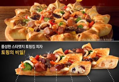 Star Edge Pizza