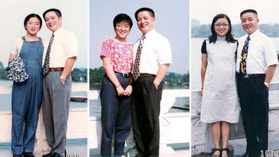 Hua looking like she's approaching adulthood and student life in 1996 and 97. Her style has mellowed and dad is starting to looking closer to his age by 99. Dad and daughter missed 1998 because HuaHua took a holiday solo.