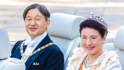 Japanese royals state visit to UK to be postponed