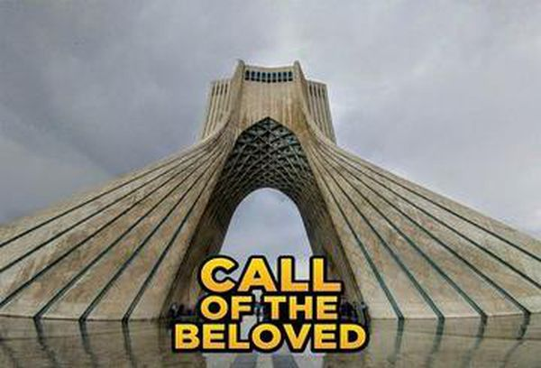 Call of the Beloved