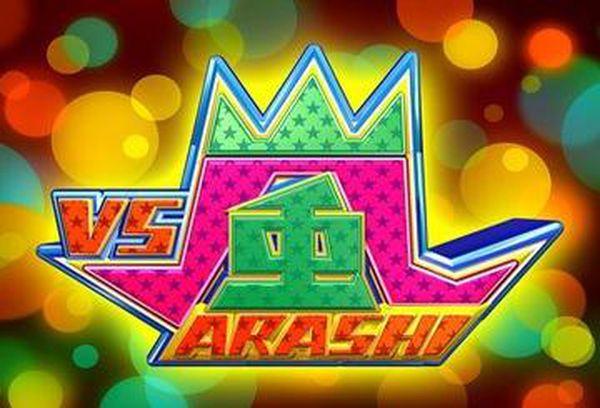 VS Arashi