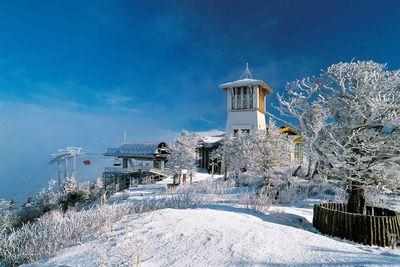 <strong>Yongpyong Ski Resort</strong>