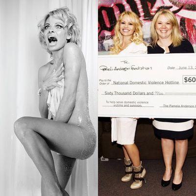 Now: Pamela Anderson