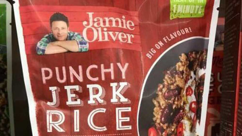 Punchy jerk rice