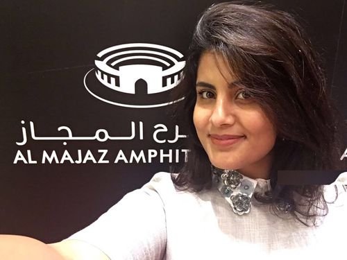 Jailed Saudi activist Loujain Alhathloul is being tortured and abused according to her brother. Picture: Walid Alhathloul/CNN