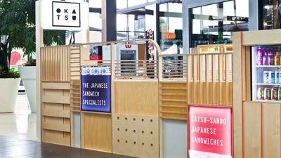 OKATSU, Mill Pond VIC - nominated for best identity design
