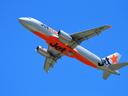 Jetstar aircraft taking off