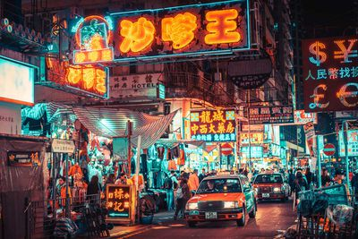 17. Hong Kong