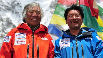 Oldest person to climb Mount Everest