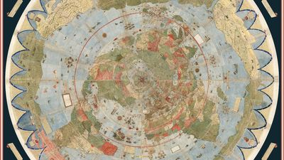 Collectors assemble the biggest known 16th century map of the world
