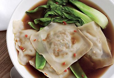 "Recipe: <a href=""/recipes/other/8348038/ravioli-with-asian-greens"" target=""_top"">Ravioli with Asian greens</a>"