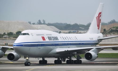 Photo shows an Air China plane, believed to be carrying North Korean leader Kim Jong Un, taxiing at Singapore Changi Airport on June 10, 2018, ahead of his meeting with U.S. President Donald Trump.