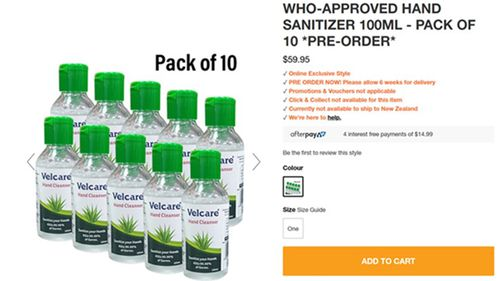 The screenshot show the products advertised on the website.