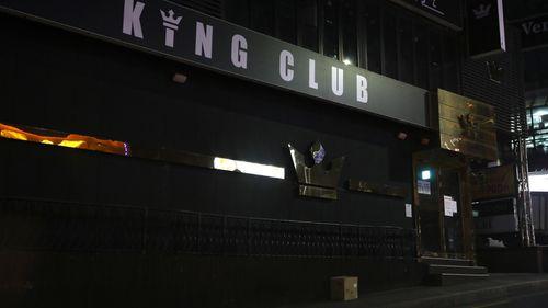 Itaewon club