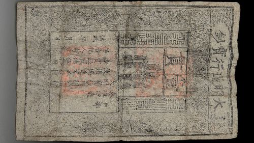 Seven hundred year old Chinese banknote found inside Buddhist head set to be auctioned in Sydney