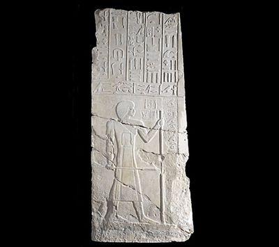 Wall of the tomb of Akhetâa