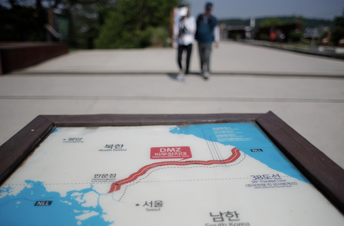 A map of two Koreas showing the Demilitarized Zone with North Korea's capital Pyongyang and South Korea's capital Seoul is seen at the Imjingak Pavilion in Paju, South Korea, Tuesday, June 9, 2020. (AP Photo/Lee Jin-man)
