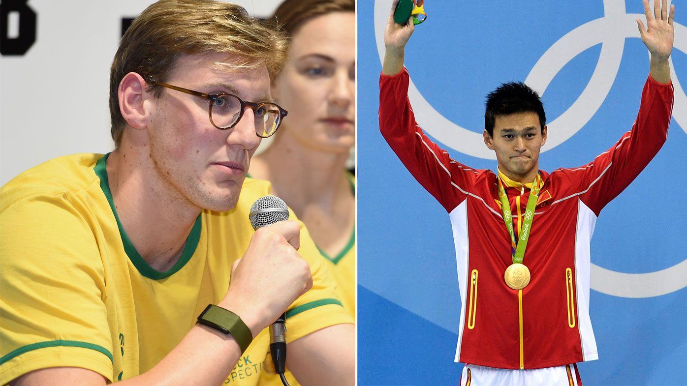 Mac Horton and Sun Yang