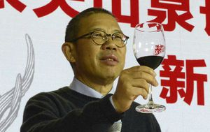 Vaccine maker becomes China's richest man after wealth increases fifty-fold this year