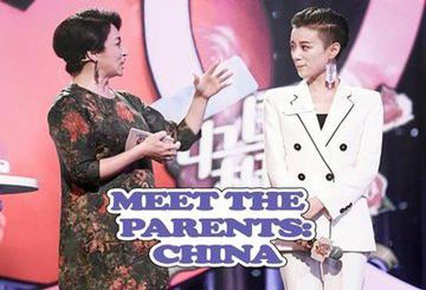 Meet The Parents: China