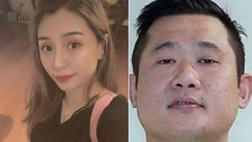 Missing Melbourne woman Ju Zhang