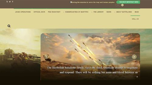 Kata'ib Hezbollah is an anti-Western Shia group designated a Foreign Terrorist Organisation in 2009. It's official website, hosted by GoDaddy, boasts about its anti-American ideology.
