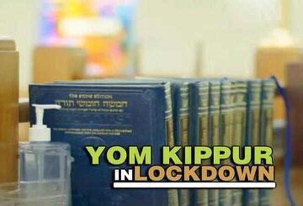 Yom Kippur in Lockdown
