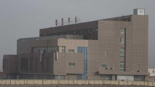 The 'Neighbourhood Centre'.