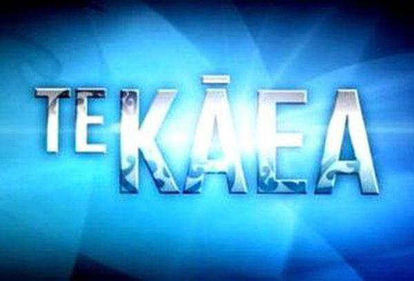 Te Kaea