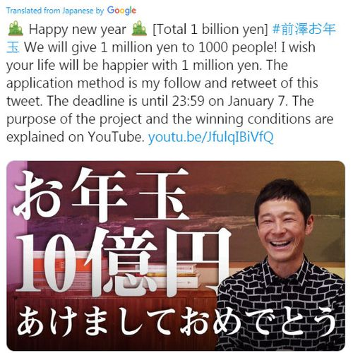 Japanese billionaire seeks girlfriend for SpaceX moon trip