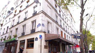 Perturbed in Paris