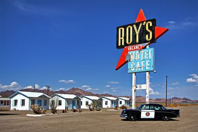 <strong>Roy&rsquo;s Motel Caf&eacute;, Amboy, California</strong>