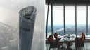 World's highest hotel opens in China