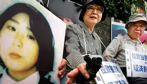A photograph showing Megumi Yokata who was snatched by North Korean agents from Japan in 1977. (Photo: AP).