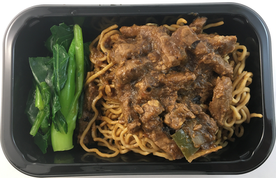 Gate Gourmet inflight beef and noodles meal
